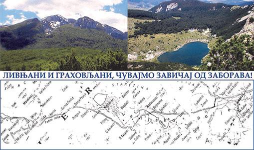 Завичајно удружење Ливњана и Граховљана