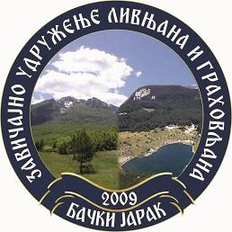 zulg logo