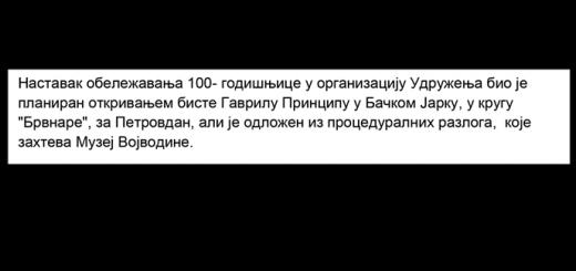 petrovdan