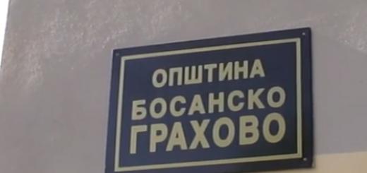 bosansko-grahovo