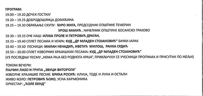 zav-2