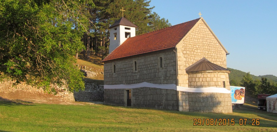 crkva-u-gubinu